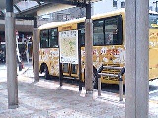 ジブリ美術家行きのバス