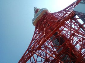 Tokyo_tower_9