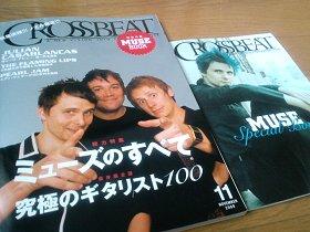 Crossbeat_muse