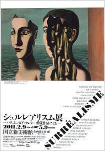 Surrealism_magritte