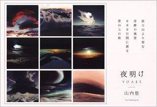 Yu_yamauchi