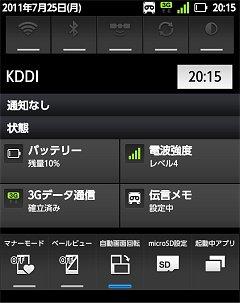A01_info