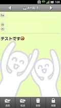 Animeview_4
