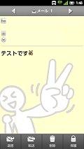 Animeview_6
