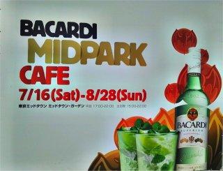Bacardi_mpc1